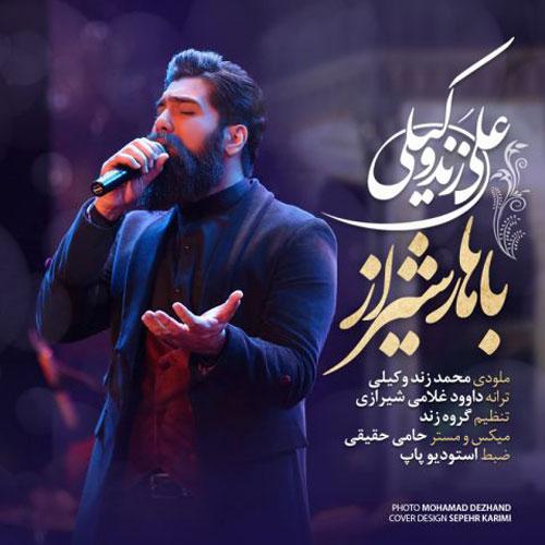 Ali Zand Vakili Bahare Shiraz
