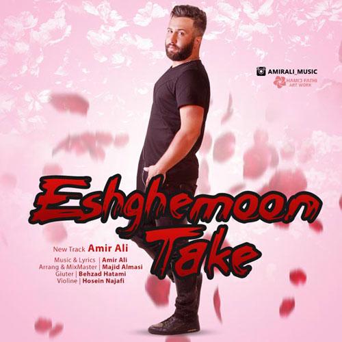 AmirAli Eshghemoon Take