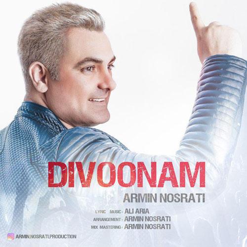 دانلود آهنگ جدید آرمین نصرتی به نام دیوونم