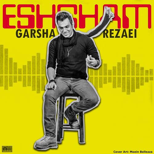Garsha Rezaei Eshgham