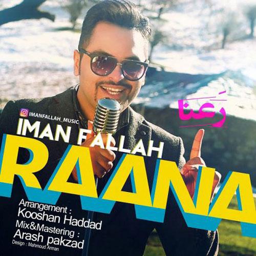 Iman Fallah Raana
