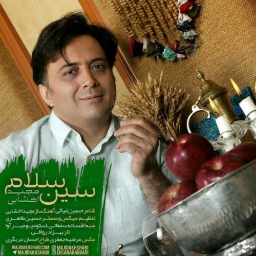 Majid Akhshabi Sine Salam