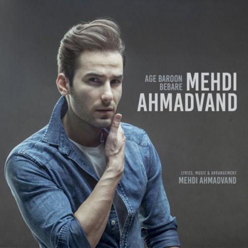 Mehdi Ahmadvand Age Baroon Bebare