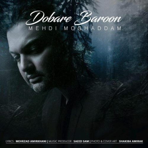 Mehdi Moghadam Dobareh Baroon Video