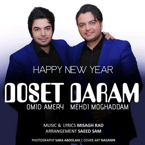 Mehdi Moghadam Omid Ameri Dooset Daram