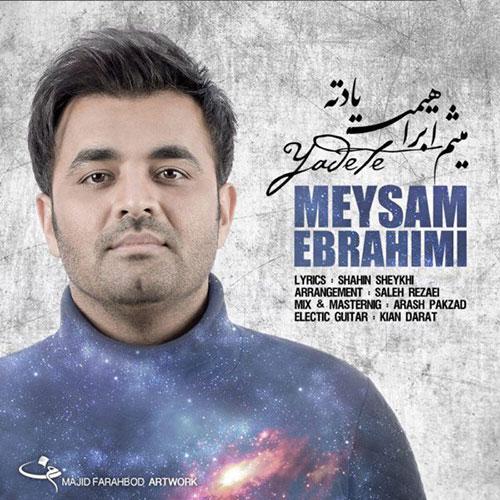 Meysam Ebrahimi Yadete