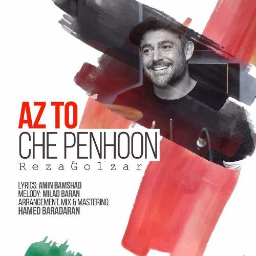 Mohammadreza Golzar Az To Che Penhoon