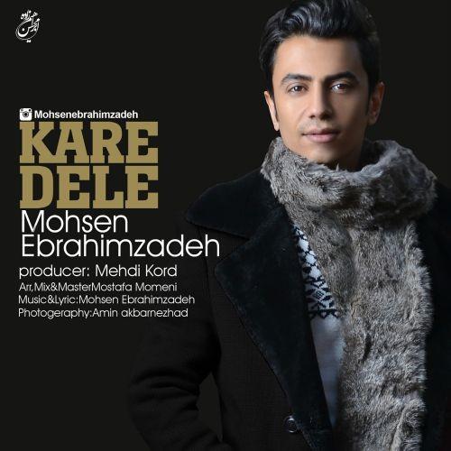 Mohsen Ebrahimzadeh Kare Dele