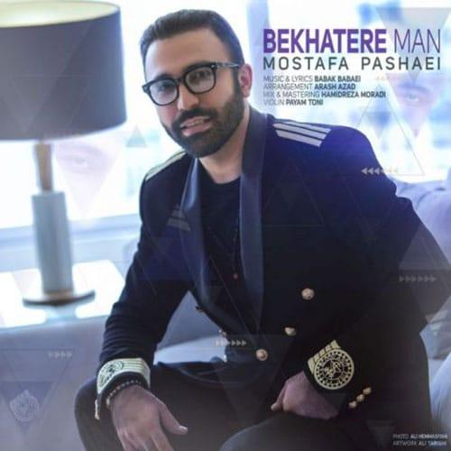 Mostafa Pashaei Be Khatere Man
