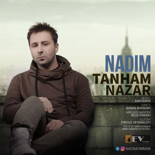 Nadim Tanham Nazar