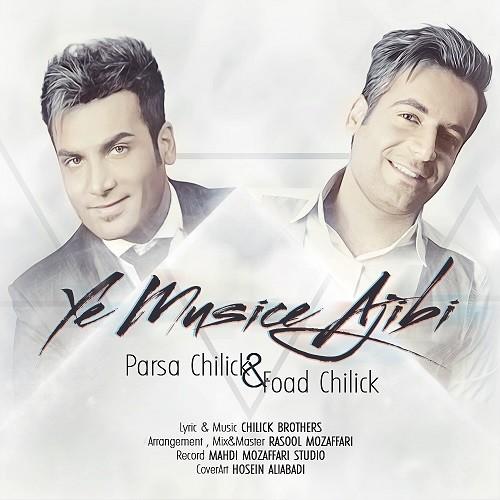 Parsa Chilik Foad Chilik Ye Music Ajibi
