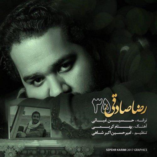 Reza Sadeghi Video