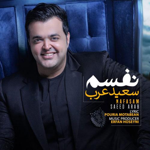 Saeed Arab Nafasam