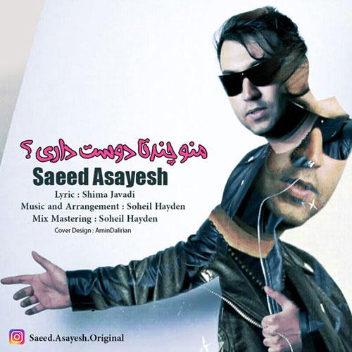 Saeed Asayesh Mano Chandta Doos Dari