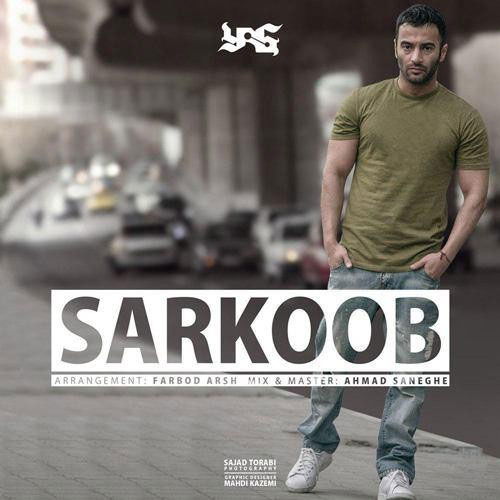 Yas Sarkoob