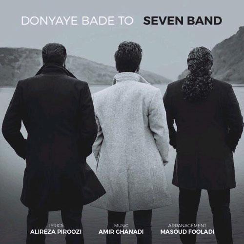 Band Donyaye Bade To