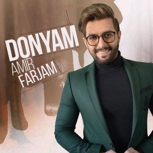 Amir Farjam Donyam