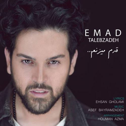 Emad Talebzadeh Ghadam Mizanam