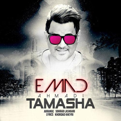 Emad Tamasha