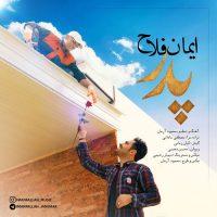 Iman Fallah Pedar E