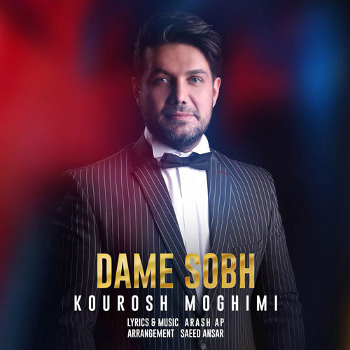 Kourosh Moghimi Dame Sobh