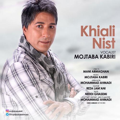 Mojtaba Kabiri Khiali Nist
