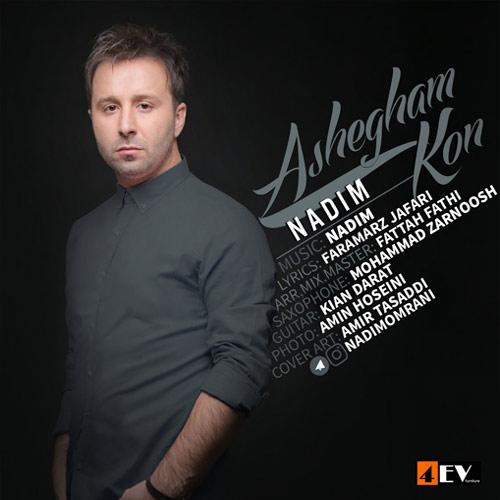 Nadim Ashegham Kon