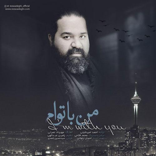 Reza Sadeghi Man Ba Toam