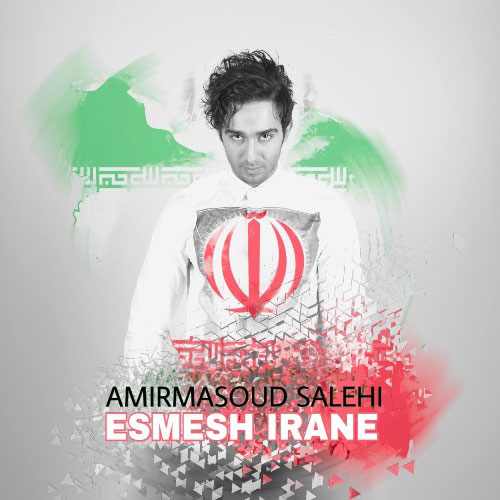 Amir Masoud Esmesh Irane