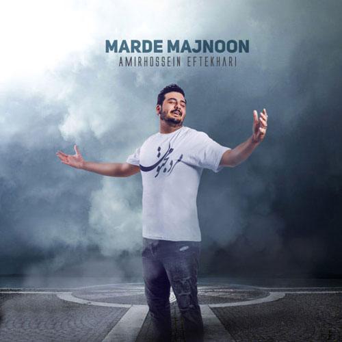 Amirhossein Eftekhari Marde Majnoon