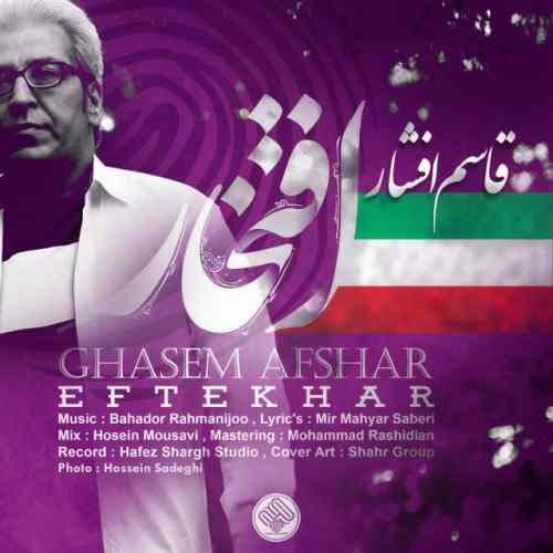 Ghasem Afshar Eftekhar