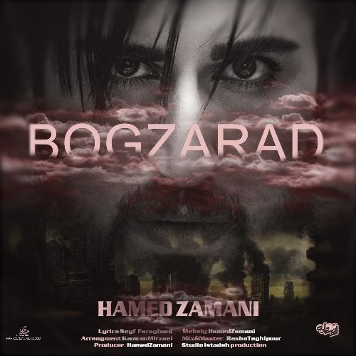 Hamed Zamani Bogzarad