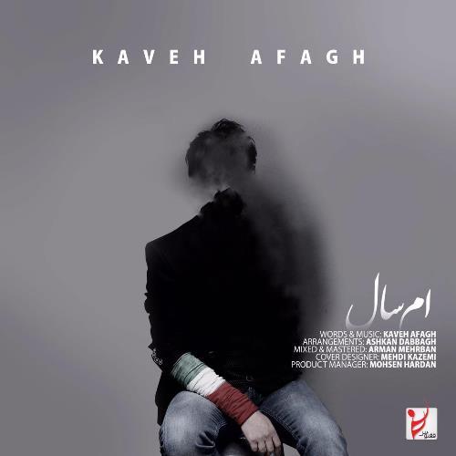Kaveh Afagh Emsal
