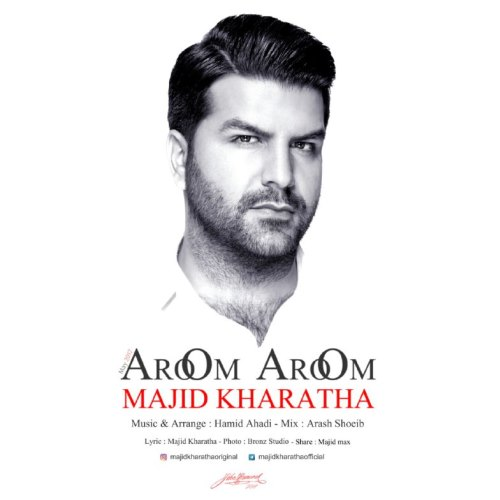 Majid Kharatha Aroom Aroom