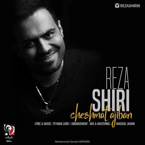 Reza Shiri Cheshmat Ajiban Video