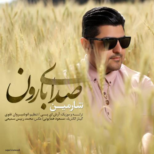 Sharmin Sedaye Baroon