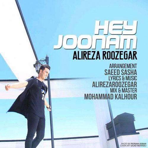 Alireza Roozegar Hey Joonam