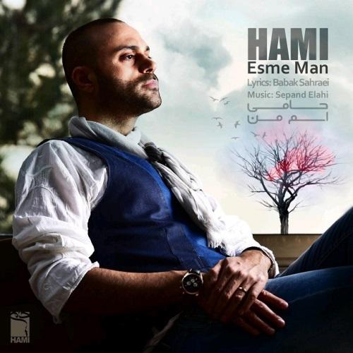 Hamid Hami Esme Man