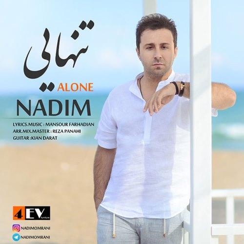 Nadim Tanhaei
