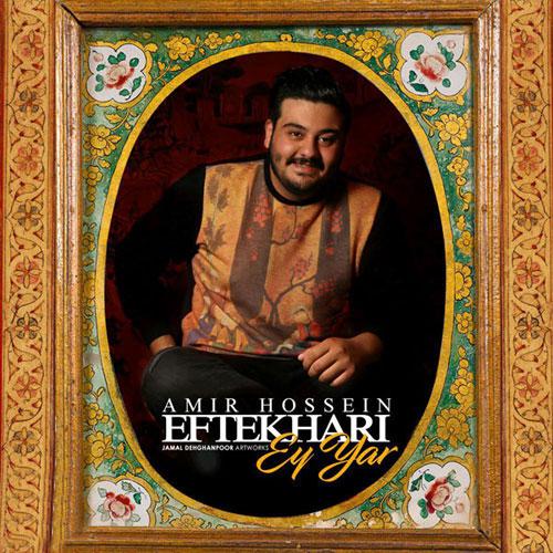 Amir Hossein Eftekhari Ey Yar