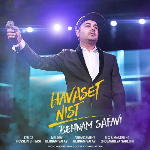 Behnam Safavi Havaset Nist