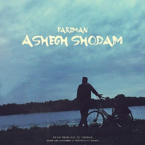Fariman Ashegh Shodam