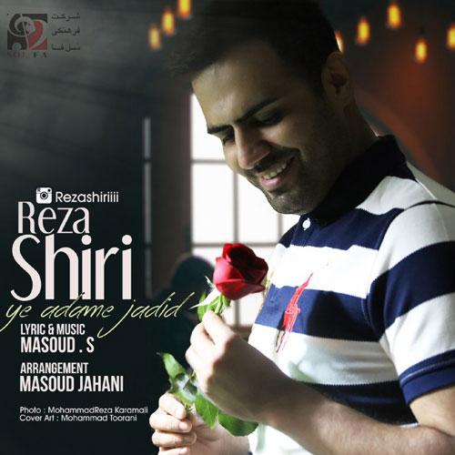 Reza Shiri Ye Adame Jadid