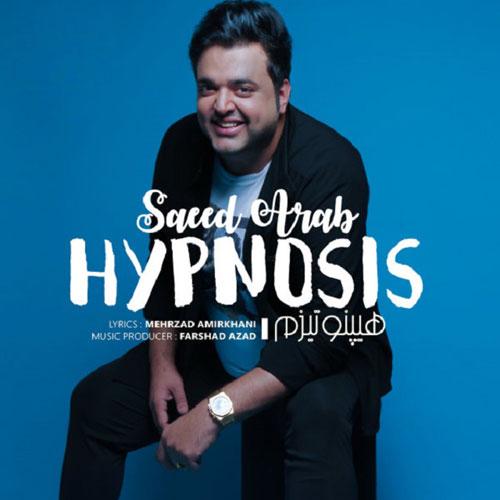 Saeed Arab Hypnosis