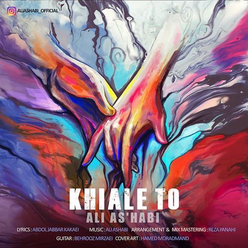 Ali Ashabi Khiale To