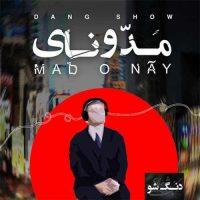 دانلود آلبوم جدید دنگ شو به نام مدّونای