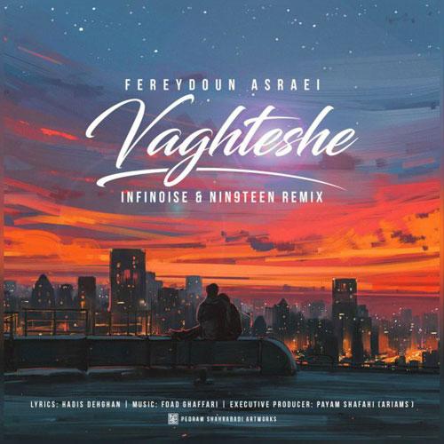 Fereydoun Asraei Vaghteshe Remix
