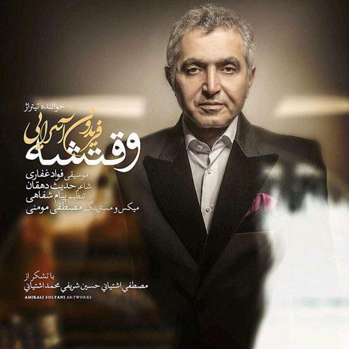Fereydoun Asraei Vaghtesheh