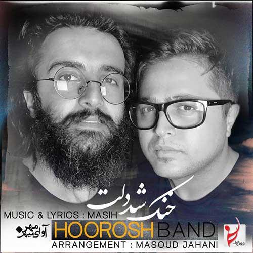 Hoorosh Band Khonak Shod Delet