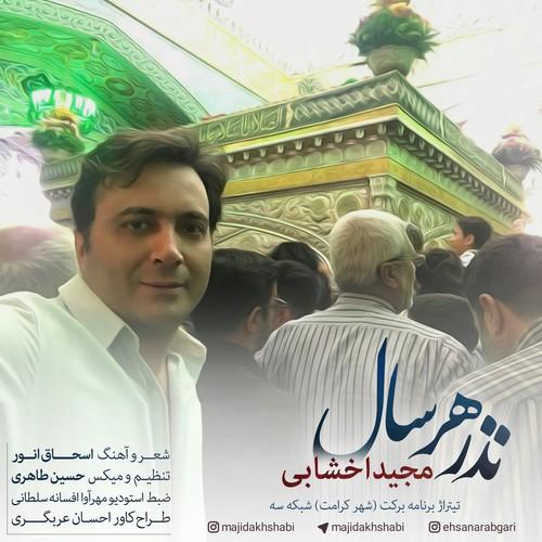 Majid Akhshabi Nazre Har Saal